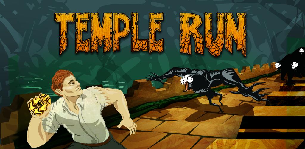 Temple Run Banner